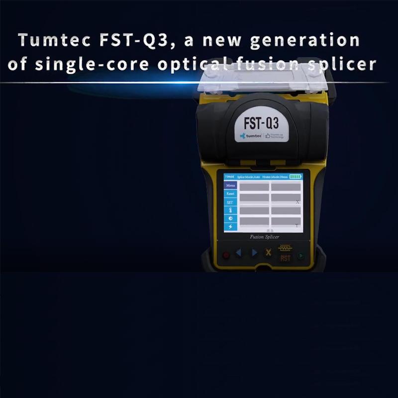 Tumtec New Model Fst-q3 Promotional Video