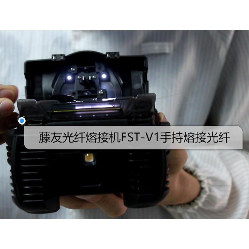 Tumtec fst-v1 hand - held fusion fiber demonstration